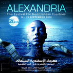 alexandria film festival 2012