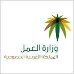 MOL KSA