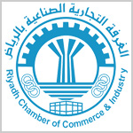 riyadh_chamber