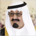الملك عبدالله بن عبدالعزيز - المملكة العربية السعودية
