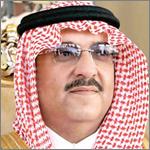 الأمير محمد بن نايف بن عبد العزيز وزير الداخلية