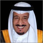 صاحب السمو الملكي الأمير سلمان بن عبدالعزيز