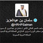 الحساب الرسمي لصاحب السمو الملكي الأمير / سلمان بن عبدالعزيز آل سعود