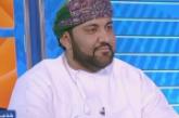 """المدون العماني إسماعيل المقبالي في """"حديث الخليج"""""""