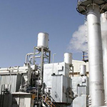 Controversial Heavy Water Plant Nears Completion In Iran