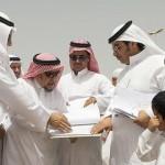 إعادة-أراض-بملياري-ريال-لـ-900-مواطن-ومواطنة-في-جدة-150x150