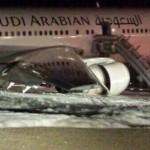 طائرة-سعودية-قادمة-من-إيران-تهبط-اضطرارياً-دون-عجلات-150x150