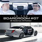 BoardRoom07 Dr Sulaiman Al-Hattlan