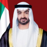 سمو الشيخ محمد بن زايد آل نهيان