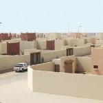 - الإسكان السعودية -