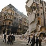 - حلب