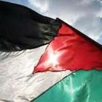 فلسطين-تنضم-رسميا-لمواثيق-جنيف-الأربعة-150x150