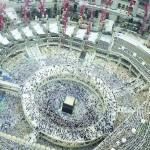 المسجد-الحرام-مكة-150x150