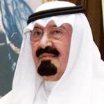خادم-الحرمين-الشريفين-الملك-عبدالله-150x150