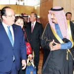 الأمير-سلمان-الرئيس-هولاند-150x150