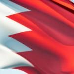 - المنامة البحرين