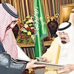 خادم-الحرمين-الشريفين-الملك-عبد-الله-بن-عبد-العزيز-150x150