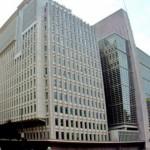 صندوق-النقد-الدولي-150x150