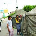 - متظاهرون حوثيون