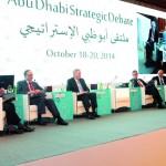- - ملتقى أبوظبي الاستراتيجي