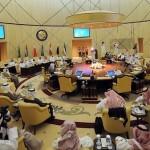 اجتماع-سابق-لدول-مجلس-التعاون-الخليجي-في-الرياض-أرشيف-150x150