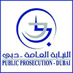 150 النيابة العامة - دبي