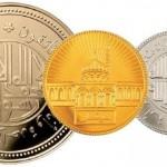 daesh-money-coins-11112014-001-150x150