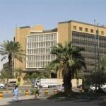 المالية السعودية