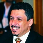 أحمد-عوض-بن-مبارك-150x150