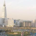 الرياض-150x150