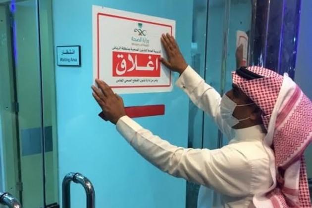 """""""الصحة السعودية"""" تغلق مستشفى خاصاً بالرياض تهاون في ..."""