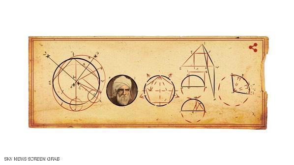شعار غوغل احتفالا بأبو الوفا البوزجاني
