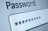 اكتشاف كلمة السر المثالية التي يسهل تذكرها